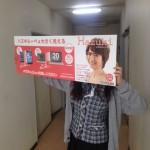 販促通販の定員さんが夏服に衣替え!!