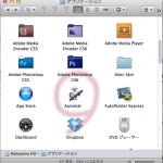 Mac標準アプリでファイル名を一括変更