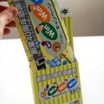A4 3ツ折りパンフレットスタンド一体型厚み15mm印刷-販促通販