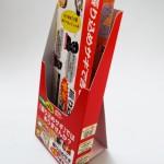 A4 3ツ折りパンフレットスタンド一体型印刷-販促通販