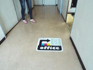 床、壁に貼り付け、演出する優れもの-販促通販
