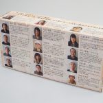 Kleenexcase