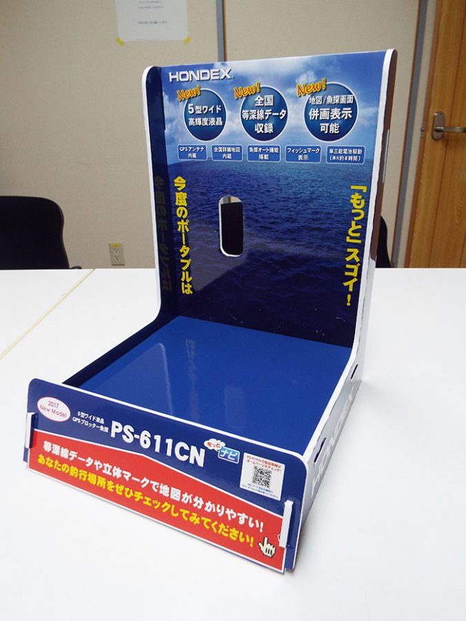 厚みを利用して、簡易的な陳列什器を作る-販促通販